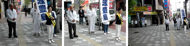 竹下ひろみ活動報告